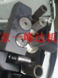 北京合缝机,北京风机合缝机,北京气动合缝机