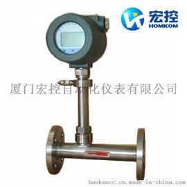 气体质量流量计 热式质量流量计 热式气体流量计 天然气流量计 压缩空气流量计