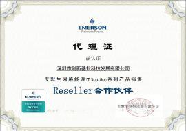 供应EMERSON艾默生机房精密空调P2060南宁柳州来宾地区代理