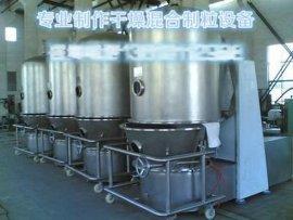 优质提供GFG-120高效沸腾干燥机,120型立式沸腾干燥器