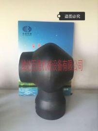 百德机械碳化硅 脱硫喷嘴