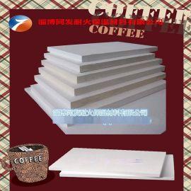 厂家专业制造 耐高温1260型硅酸铝陶瓷纤维板