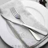 1010不鏽鋼西餐刀叉兩件套 牛排刀叉勺 德國系列 西餐食具套裝