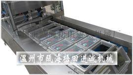 温州盒装香菇米饭盒子全自动包装封口机机 红烧肉饭餐盒一拉面盒装气调锁鲜机设备