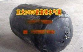 滨城堵水气囊 橡胶堵水气囊专业厂家