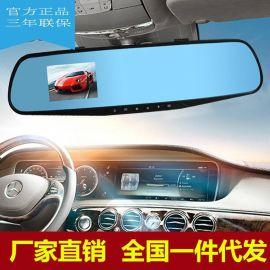 厂家直销保险礼品爆款后视镜行车记录仪1080P高清循环录影2.8寸