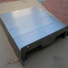 钢板导轨防护罩 防铁屑机床防护罩