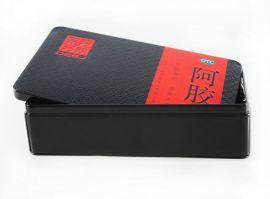 山东铁盒包装厂家方形食品礼品铁盒包装