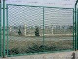 (低价)公路安全防护网 道路隔离护栏网 防护隔离铁丝网 大量现货提供