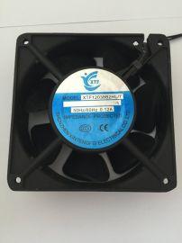 XTF12038散热风扇 12038轴流风机 机柜交流散热风扇
