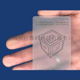 0.15mm  0.25mm 粗磨砂卡PVC卡 亮光 哑光磨砂卡