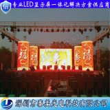 深圳led舞台租赁屏生产厂家,生产租赁led大屏幕公司