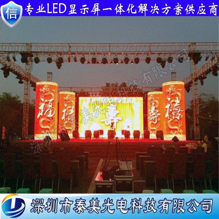 深圳led舞臺租賃屏生產廠家,生產租賃led大螢幕公司