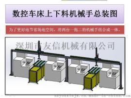 西迈仕xmas-05S型数控车床机械手 车床T型桁架机械手