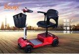 东莞老年人代步车厂家直销品质保证