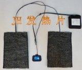 晶海可充電碳纖維衣服加熱片