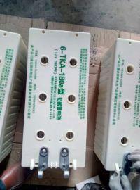 99和96A**蓄电池6-TKA-180a