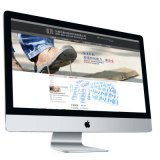 专业定制网站建站 鞋材公司互联网形象网页设计