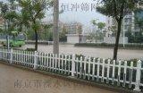 南京花园PVC塑钢护栏 变压器pvc围栏 花坛草坪栅栏 变电箱pvc安全隔离栏
