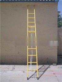 贵阳电工绝缘梯4米伸缩单梯报价