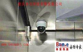 重庆巴南电梯监控、本安科技安防专家为您服务-【重庆电梯监控】