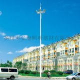 揚州弘旭照明廠家優質銷售戶外照明15米6火250W鈉燈中杆燈