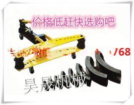 管子弯管成型**方便的液压弯管机 压弯机