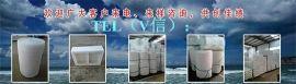 重庆包装材料公司重庆宏益珍珠棉塑料包装有限公司
