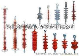 硅橡胶复合绝缘子FXBW4-220/160 价格范围