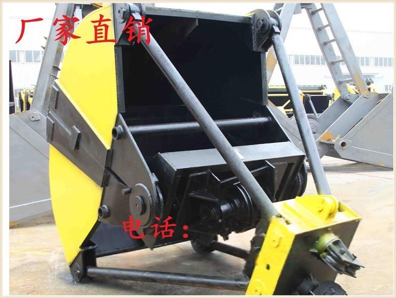 雙繩抓鬥S1050配用10噸起重機,雙葫蘆抓鬥,抓煤鬥,物料斗