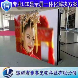 深圳厂家直销P3.91户外全彩led租赁屏,舞台背景租赁屏