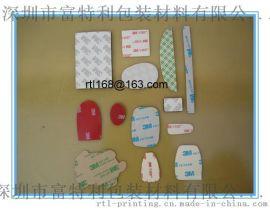 深圳模切成型各类胶粘制品辅料