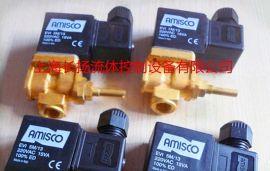 AMISCO电磁阀 APK01-08A EVI5M13 AC220V 两位三通电磁阀 蒸汽阀
