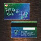 珠海制卡厂制作感应卡,非接触式IC卡,会员卡