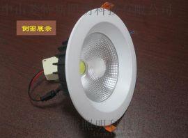 商业照明LED筒灯COB灯珠006 5W