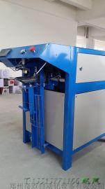 干粉砂浆带电子秤的包装机|自动计量灌装机|搅拌机混合机生产设备