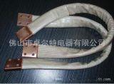 供应铜编织带软连接 大电流铜线软连接 铜绞线软连接 铜接线端子