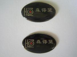 专业生产定做水晶滴胶标牌 铜标牌、铝拉丝蚀刻标牌、不锈钢标牌