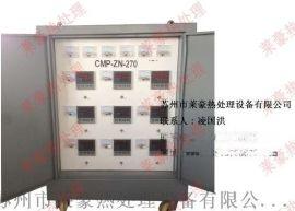 CMP-ZN-270KW触摸屏温控仪,热处理温控设备