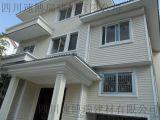 旧房改造挂板承接外墙装饰工程外墙外墙用板旧房改造钢结构外墙装饰经济环保易安装