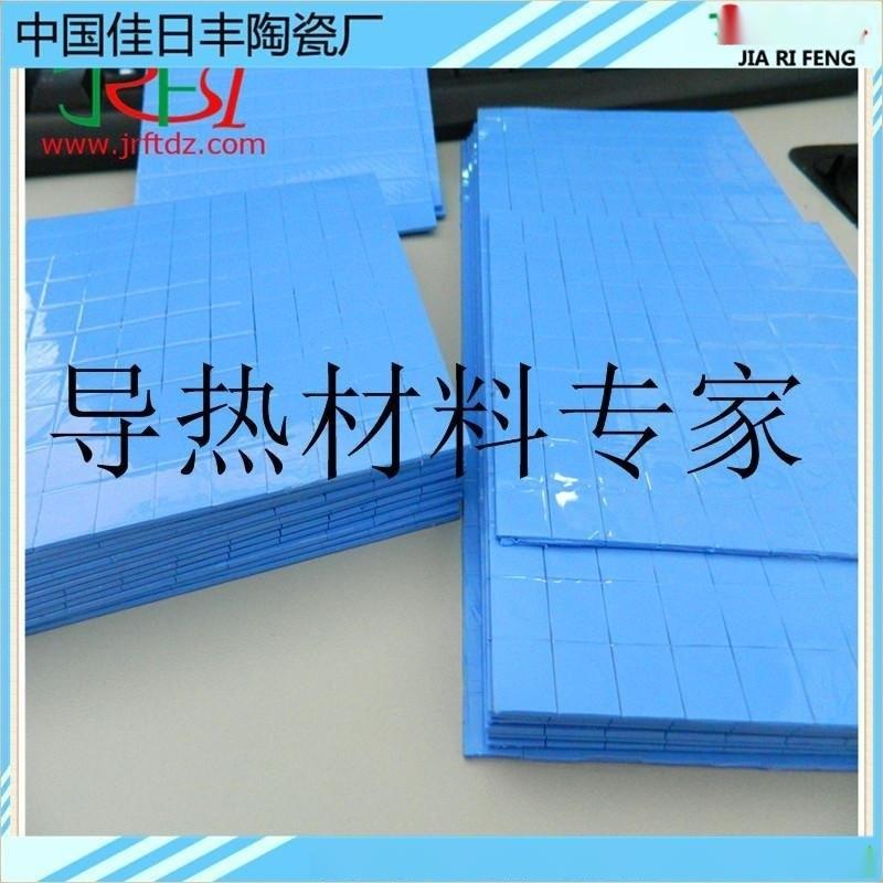 硅胶片 导热绝缘片 硅胶垫片 导热系数3.0W 200*400*1mm硅胶片