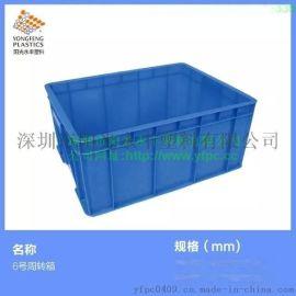 廠價直銷蘭色全新HDPE料A02號塑料週轉箱生產廠家現貨供應
