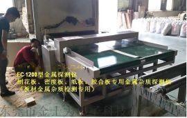 胶合板专用金属刀片探测仪器工厂