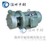 1W系列直联式单级漩涡泵