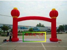 6-8-10米充气拱门