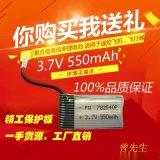 782540航模電池3.7v600mah 20C小模型飛機電池 白色插頭