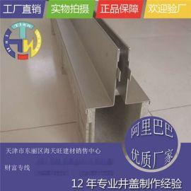 缝隙式排水沟 成品线性排水沟预制树脂混凝土U型排水沟配不锈钢盖板 铸铁盖板