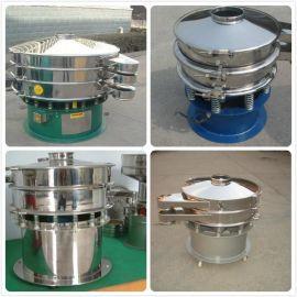 陶瓷磨料旋振筛|三次元振动筛分过滤机|不锈钢圆形振动筛|可订做 修改