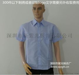订做衬衫工作服短袖夏装衬衣厂服定制厂家直销