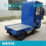 电动平板牵引车价格 电动平板牵引车厂家